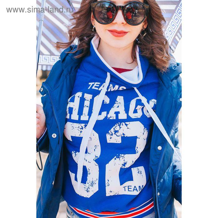 """Толстовка женская """"Чикаго 32"""", цвет синий, размер 50 (XL) (арт. ТЖБК-СТ0001)"""