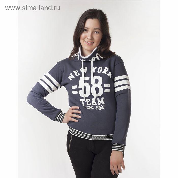 """Толстовка женская """"Нью-Йорк 58"""", цвет серый, размер 46 (M) (арт. ТЖБК-СТ0004)"""