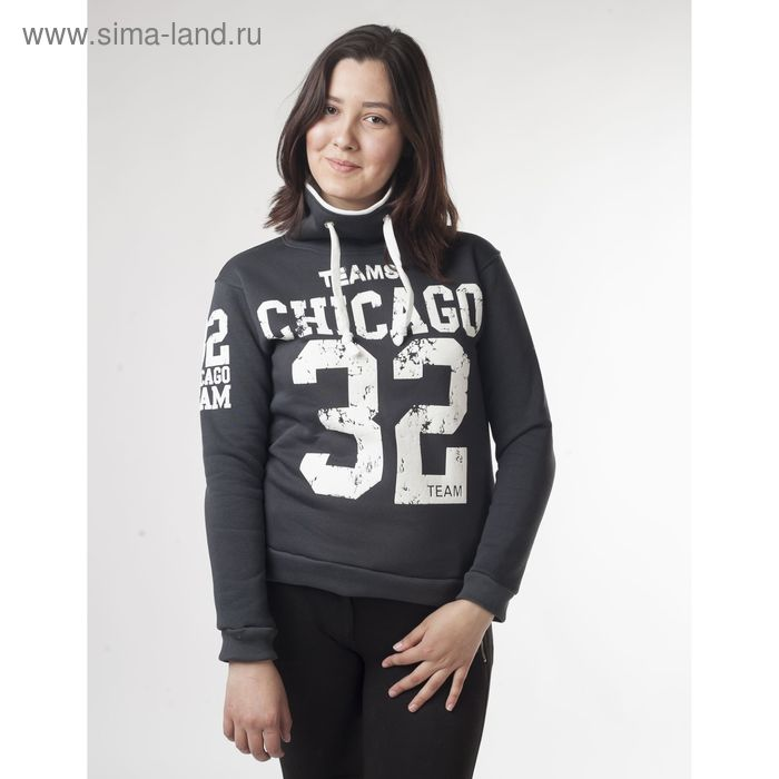 "Толстовка женская ""Чикаго 32"" ТЖБК-СТ0004, цвет тёмно-серый, размер 52 (2XL) (арт. ТЖБК-СТ0004)"