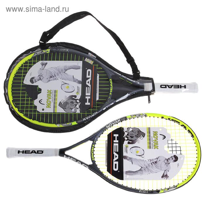 Ракетка для большого тенниса детская HEAD Novak 25 S07, алюминий, со струнами