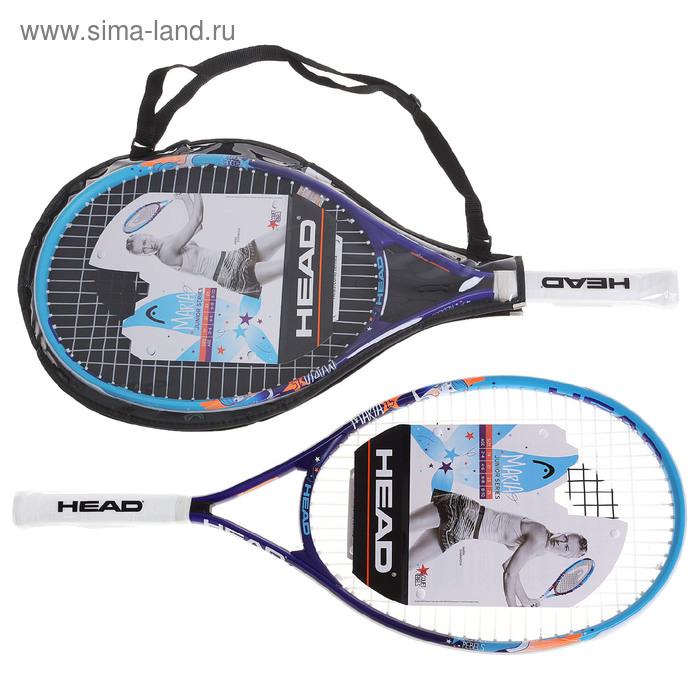 Ракетка для большого тенниса детская HEAD Maria 25 S06, алюминий, со струнами