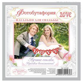 "Буквы для фото на ленте ""LOVE"" (цвет красный)"