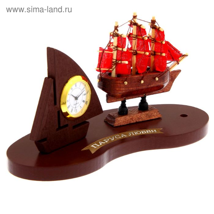"Набор корабль на подставке + часы ""Паруса любви"""