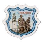 """Магнит в форме герба """"Невьянск"""""""