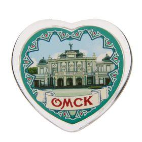 """Магнит в форме сердца """"Омск"""""""