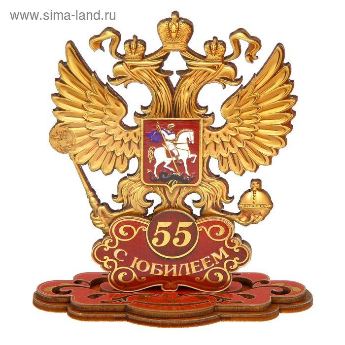 """Фигура орел на подставке """"С Юбилеем 55"""""""