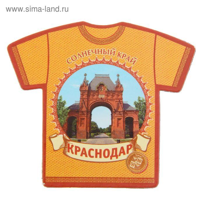 """Магнит в форме футболки """"Краснодар"""""""