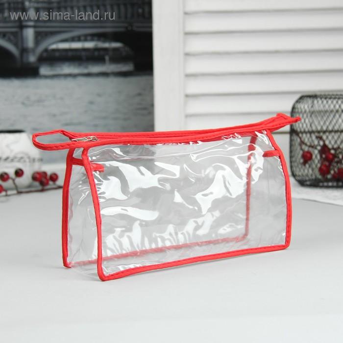 Косметичка банная на молнии, 1 отдел, цвет красный