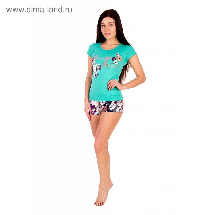 Пижама женская (футболка, шорты) Акварель ментол, р-р 42
