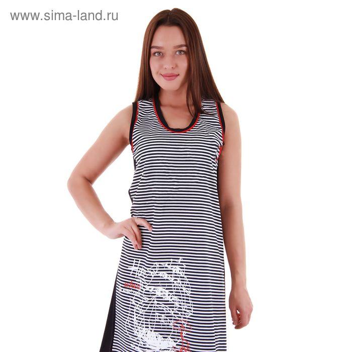 Платье женское Матроска, р-р 52