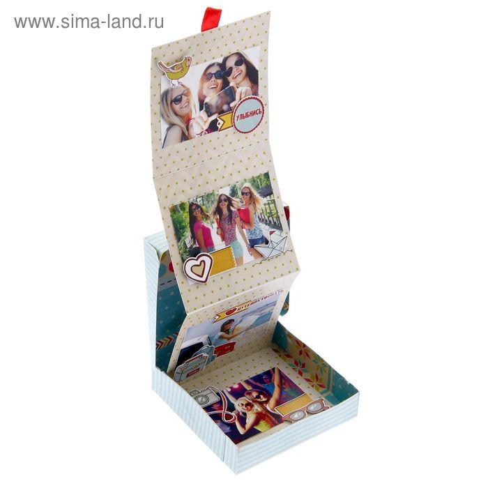 """Коробочка для хранения фотографий """"Люблю путешествовать"""", 11 х 11 см"""
