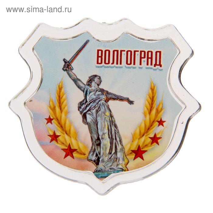 """Магнит в форме герба """"Волгоград"""""""
