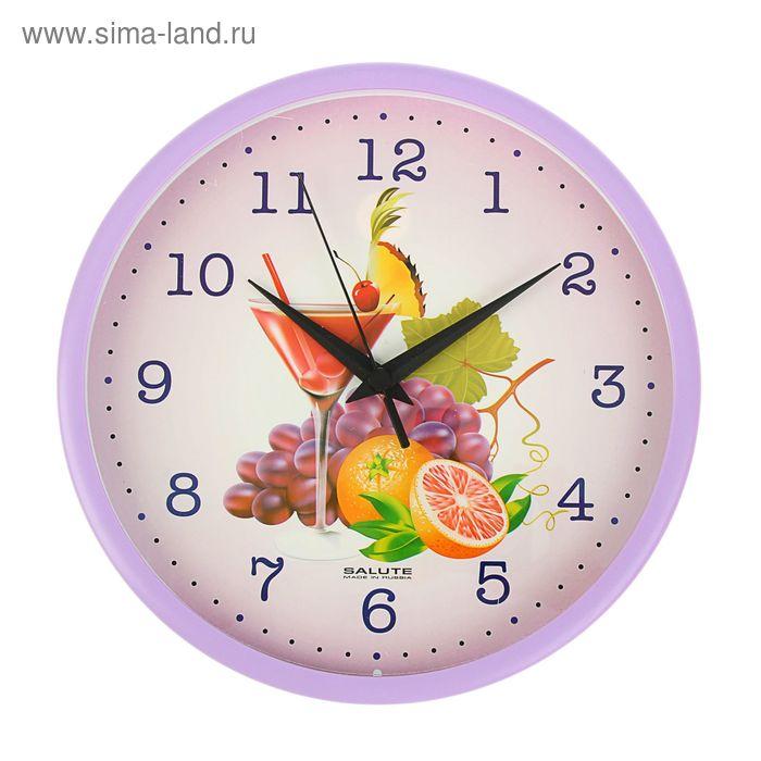 """Часы настенные круглые """"Коктейль"""", сиреневый обод, 26х26 см"""