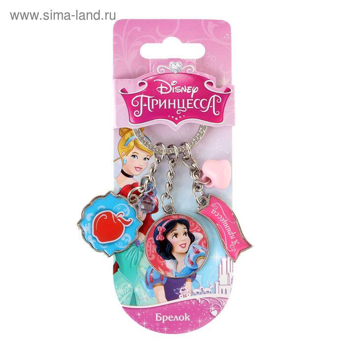 """Брелок с бусинками """"Я принцесса"""", Принцессы: Белоснежка"""
