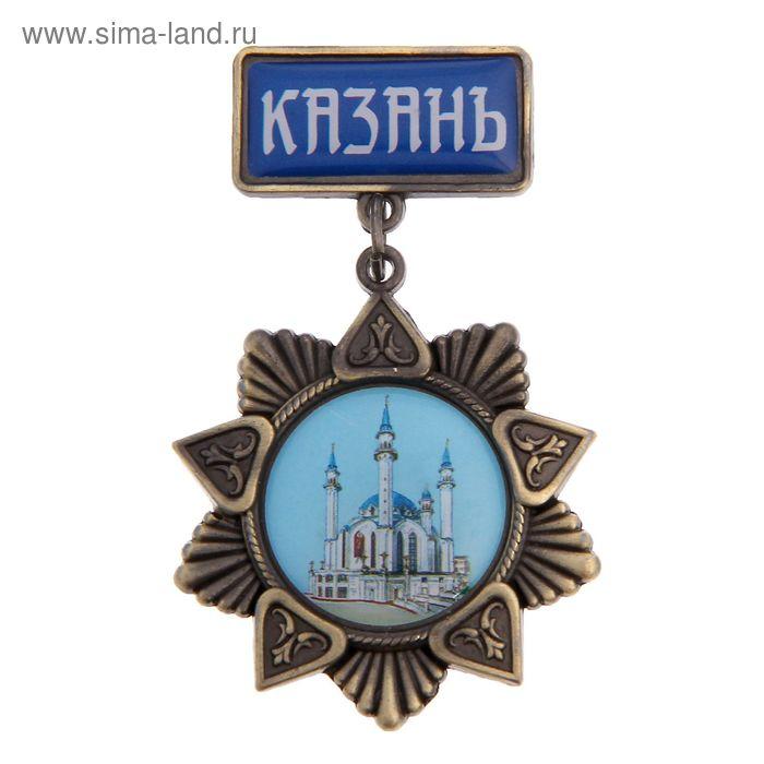 """Магнит-орден """"Казань"""""""