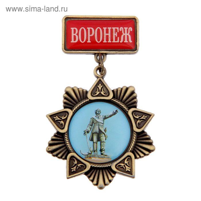 """Магнит-орден """"Воронеж"""""""