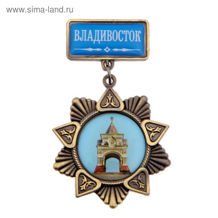 """Магнит-орден """"Владивосток"""""""