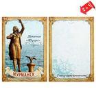 Магнит-открытка двусторонний «Мурманск»