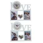 Часы настенные Love, белые, циферблат микс + 3 фоторамки: 10 × 15 см (2 шт.) и 7 × 9 см