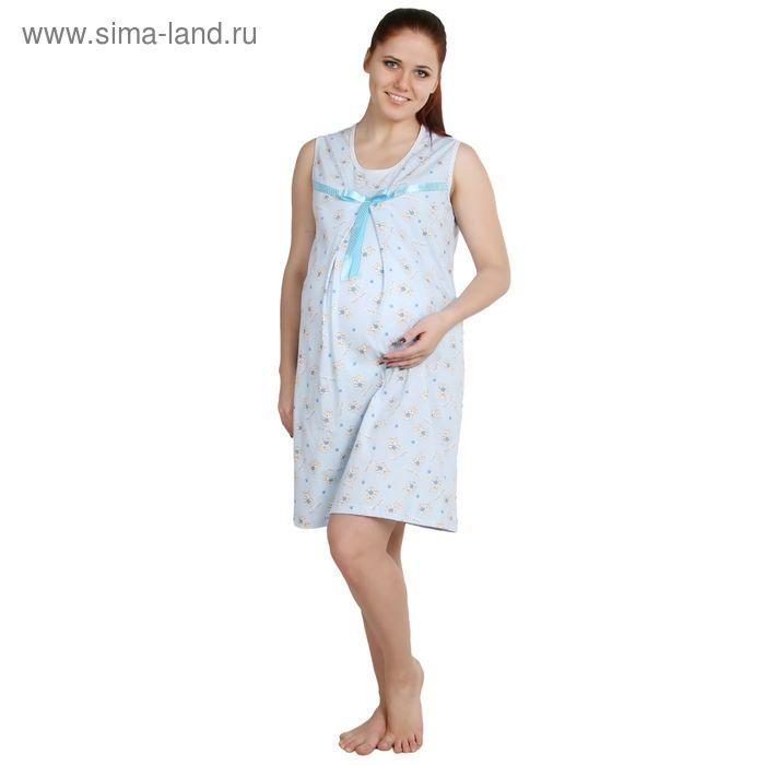 Сорочка для беременных Бейби голубая, р-р 54