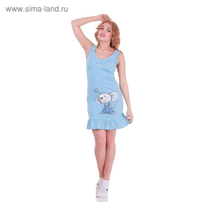 Сорочка женская Mouse Collection 131141 голубой, р-р 42