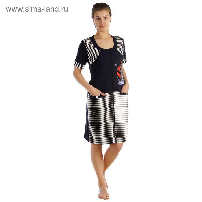 Халат женский на молнии Парус, цвет микс, размер 50