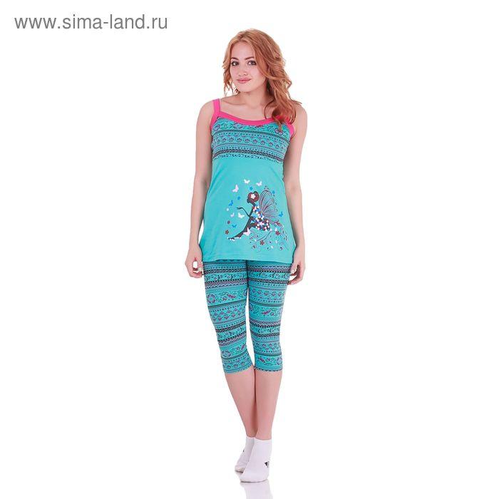 Пижама женская Волшебная 204431 бирюза, р-р 46
