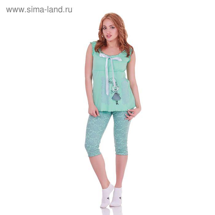 Пижама женская Прованс 200841 мята, р-р 46