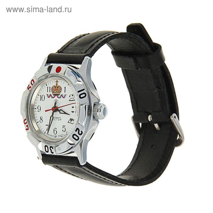 """Часы наручные Восток """"Юношеские"""" серия591071"""
