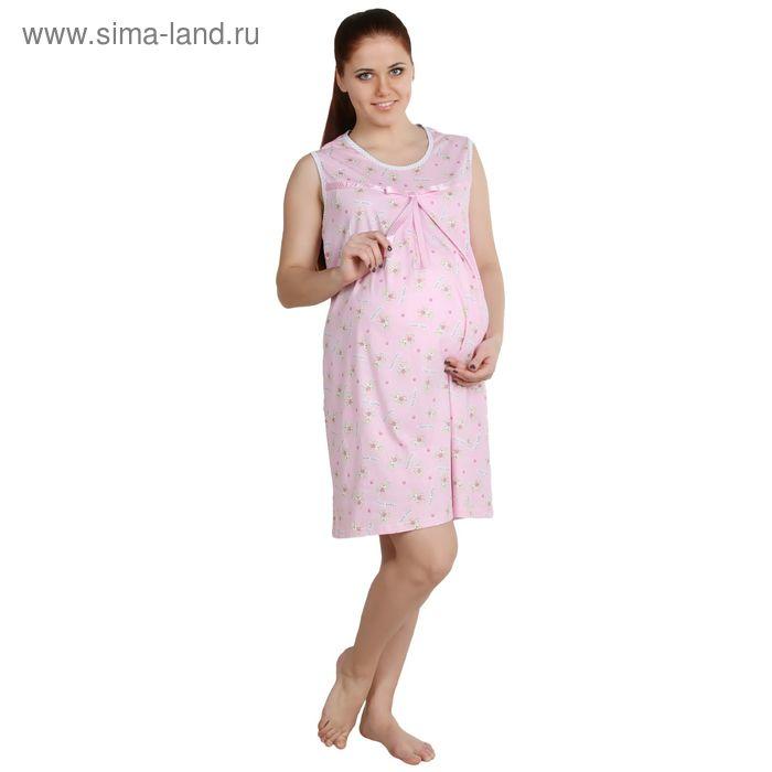 Сорочка для беременных Бейби розовая, р-р 56
