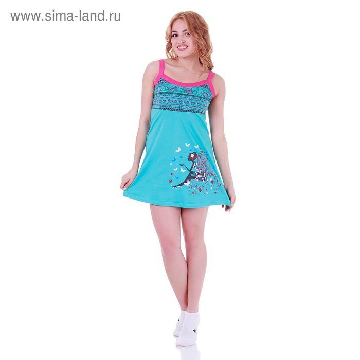 Сорочка женская Волшебная 134431 бирюза, р-р 42