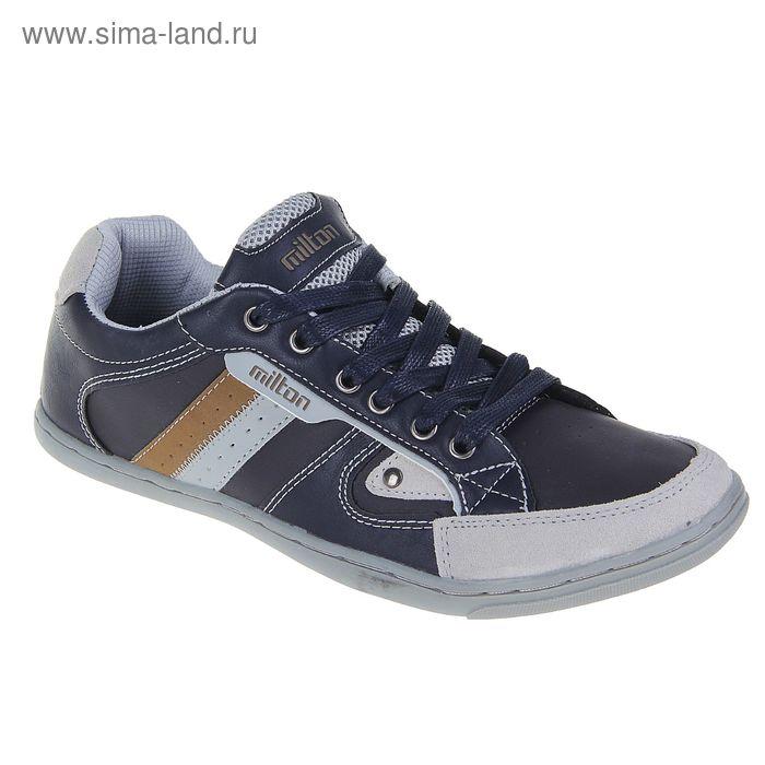 Туфли мужские спортивные, цвет серый, размер 41 (арт. SМ-25529)