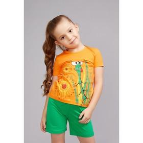 """Комплект для девочки """"Кузнечик"""", рост 122-128 см (32), цвет оранжевый/зелёный Р607715_Д"""