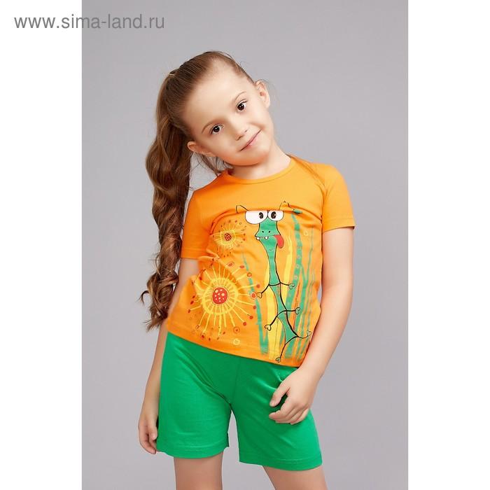 """Комплект для девочки """"Кузнечик"""", рост 98-104 см (28), цвет оранжевый/зелёный Р607715_Д"""