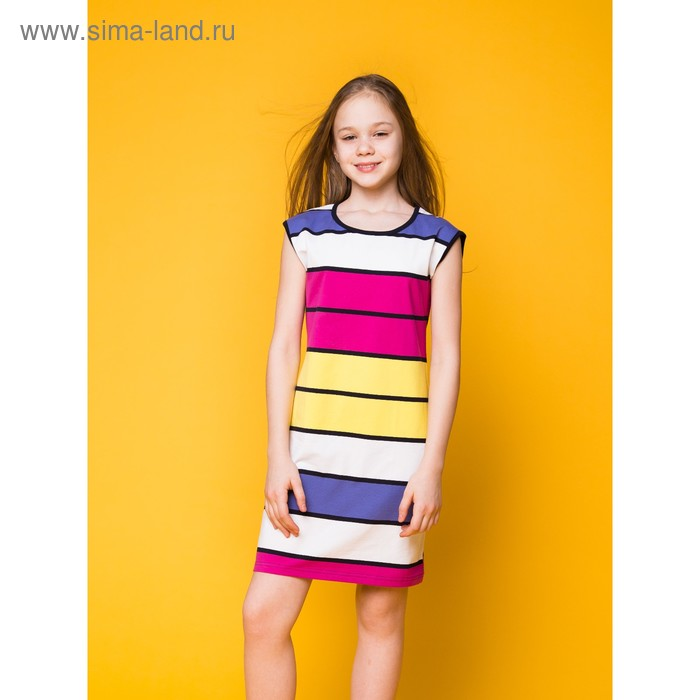 """Сарафан для девочки """"Цветная полоса"""", рост 152 см (40), полоса Р707702_П"""