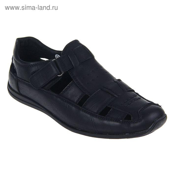Туфли летние открытые для мальчиков, цвет чёрный, размер 36 (арт. SМ-24800)