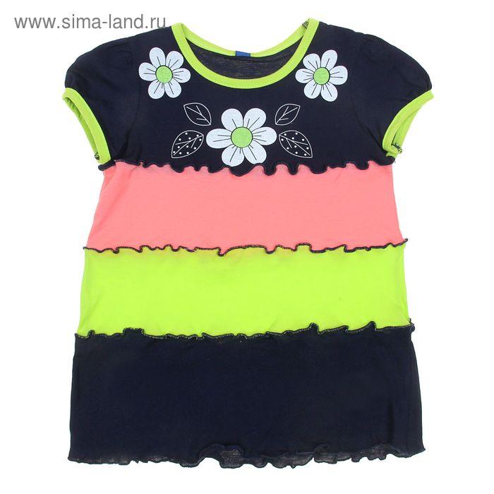 """Платье для девочки """"Три цветочка"""", рост 98 см (26), цвет тёмно-синий/карамель/лимонный (арт. Р707726)"""