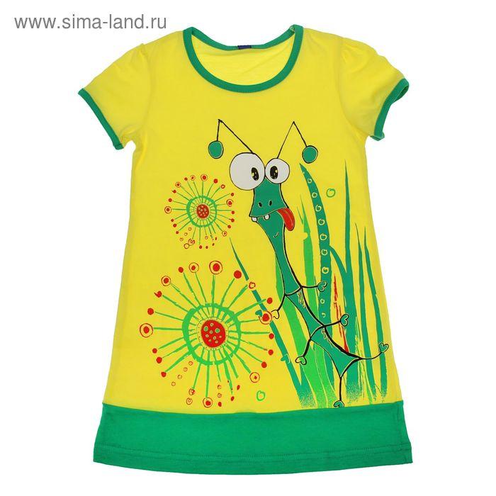 """Платье для девочки """"Травы"""", рост 98-104 см (28), цвет лимонный, принт МИКС (арт. Р707714)"""