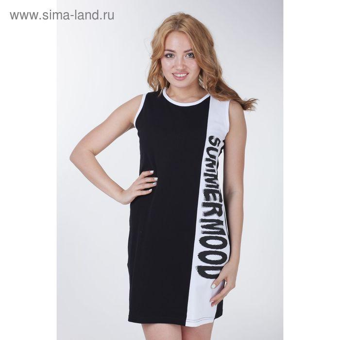 Платье женское, цвет чёрный/белый, рост 158-164 см, размер 54 (арт. Р708118)