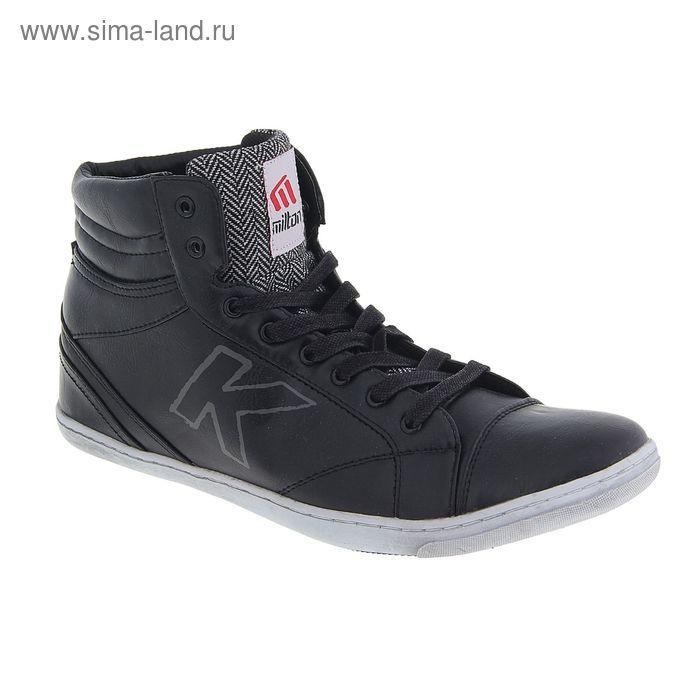 Кроссовки мужские, цвет чёрный, размер 44 (арт. SМ-25533В)