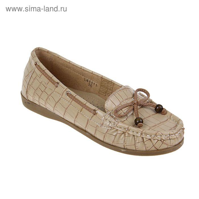Туфли женские, цвет бежевый, размер 41 (арт. L-41111)