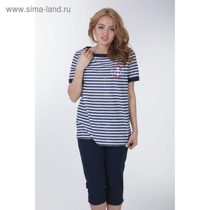 Комплект женский (футболка, капри), цвет синий, рост 170-176 см, размер 48 (арт. Р608123)