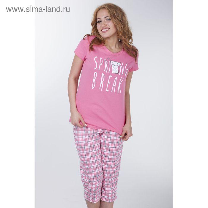 """Пижама женская """"Клетка-сетка"""", цвет розовый, рост 158-164 см, размер 48 (арт. Р208066)"""