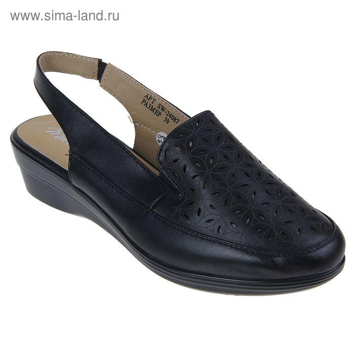 Туфли открытые женские, цвет чёрный, размер 41 (арт. SW-24087)