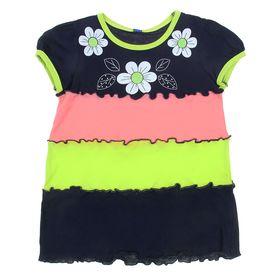 """Платье для девочки """"Три цветочка"""", рост 110-116 см (30), цвет тёмно-синий/карамель/лимонный (арт. Р707726)"""