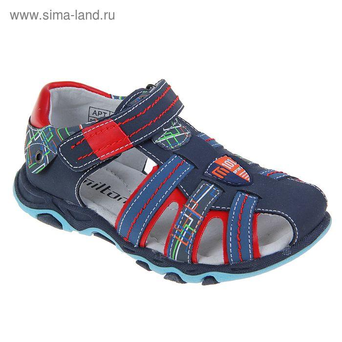 Туфли летние открытые дошкольные, цвет синий, размер 27 (арт. SB-24004)