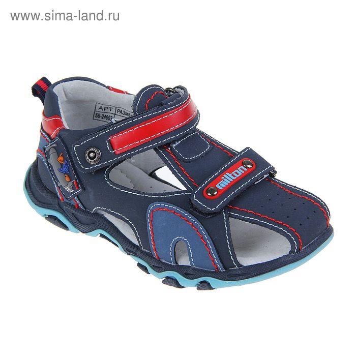 Туфли летние открытые дошкольные, цвет синий, размер 27 (арт. SB-24003)