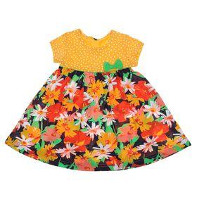 """Платье для девочки """"Веселые цветы"""", рост 86-92 см (26), цвет жёлтый (арт. Р707780)"""