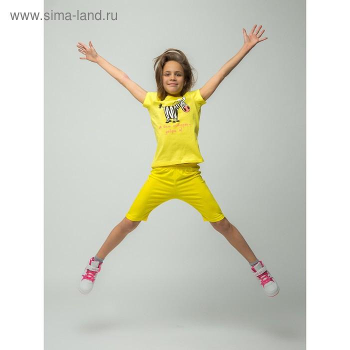 """Футболка для девочки """"Ослик"""" рост 110-116 см (30), цвет лимон Р108532_Д"""