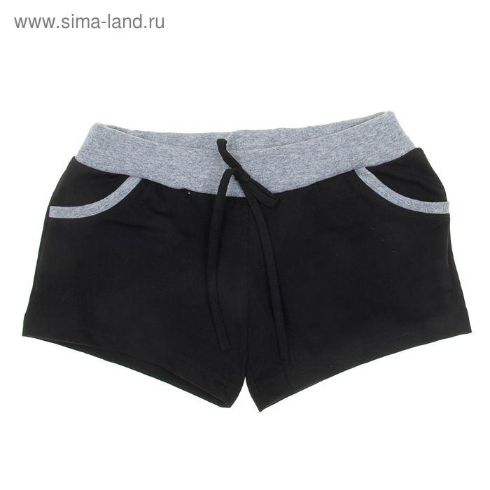 Шорты для девочки, рост 158-164 см (40), цвет чёрный (арт. Р508535)